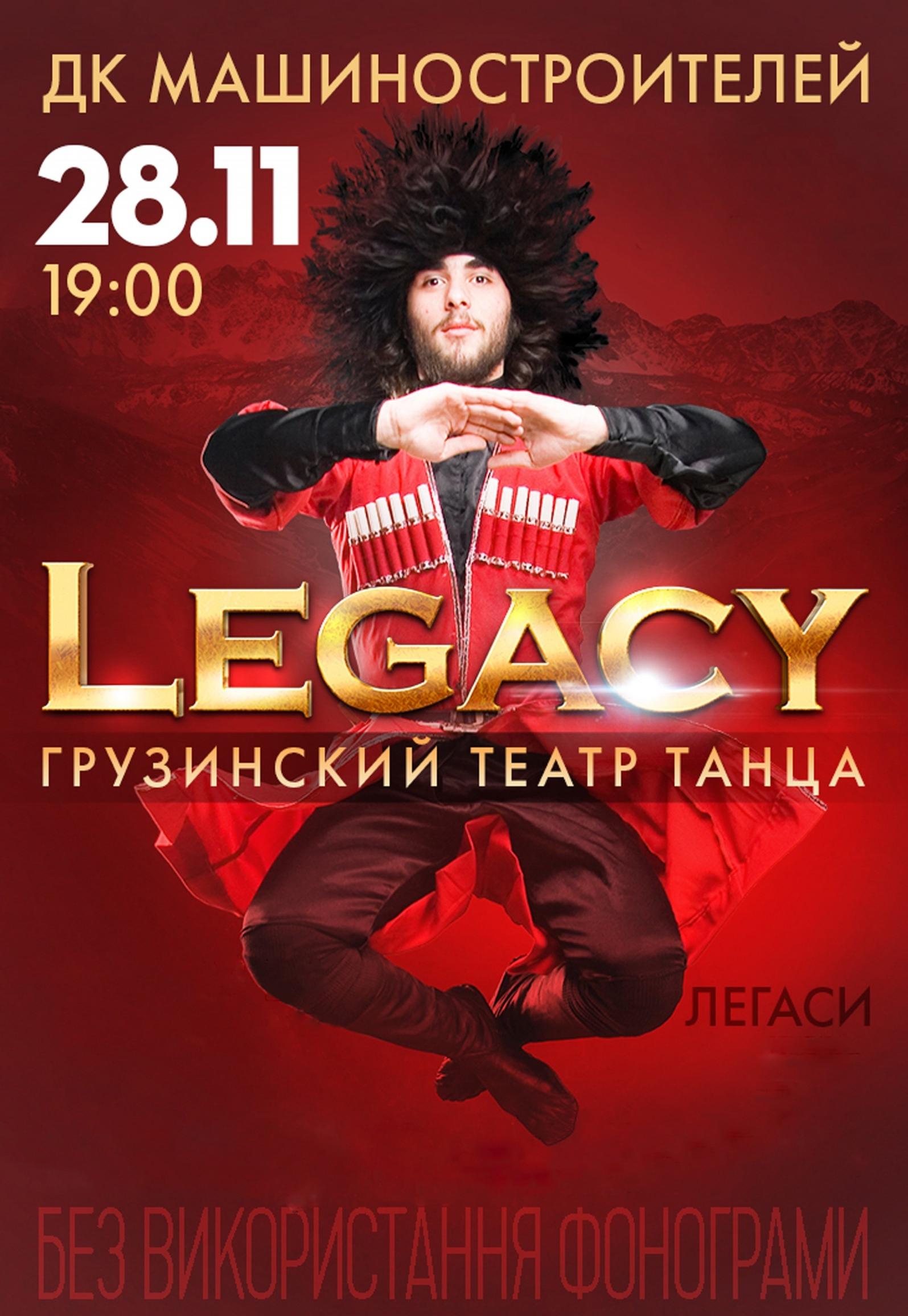 Европы театр купить билеты онлайн афиша театр москвы декабрь