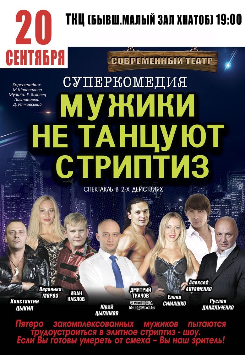 dolgo-smotret-zhenshin-kak-oni-tantsuyut-striptiz-rossiyskih-zhen