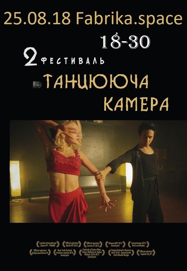 Купить билеты через интернет в кино омский музыкальный театр билеты