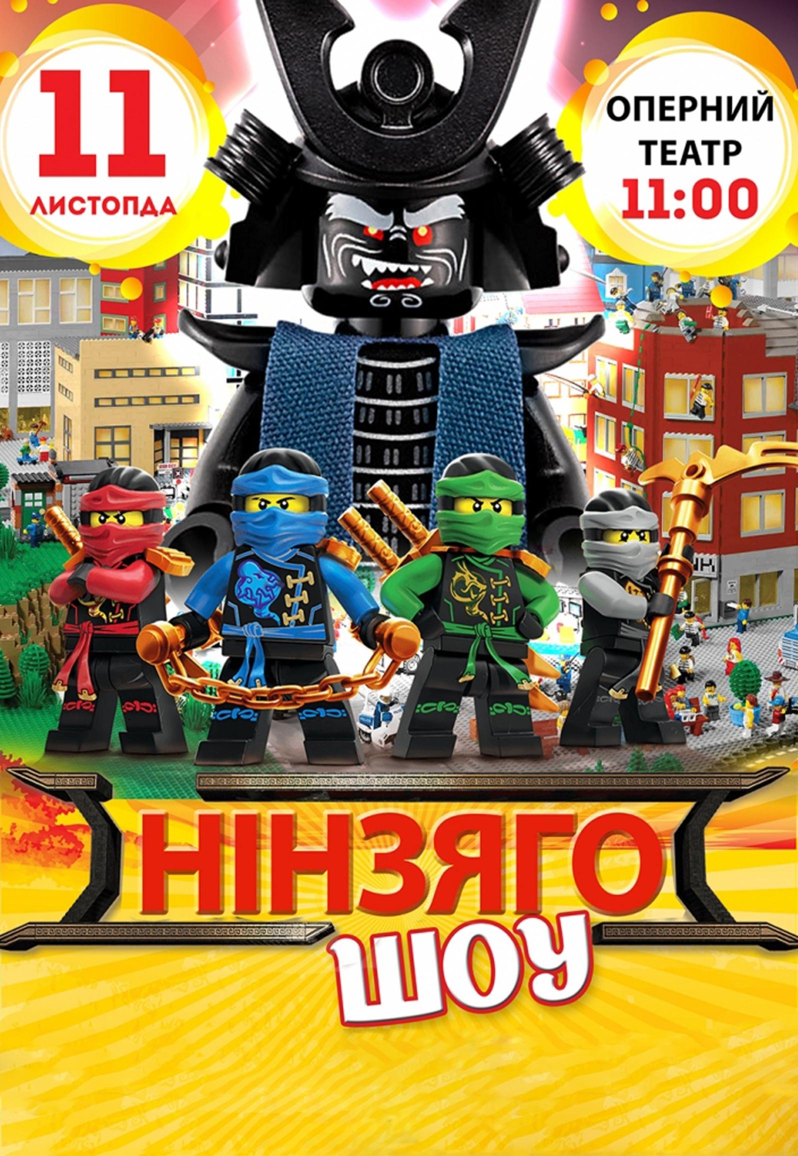 театр танца севастополь афиша