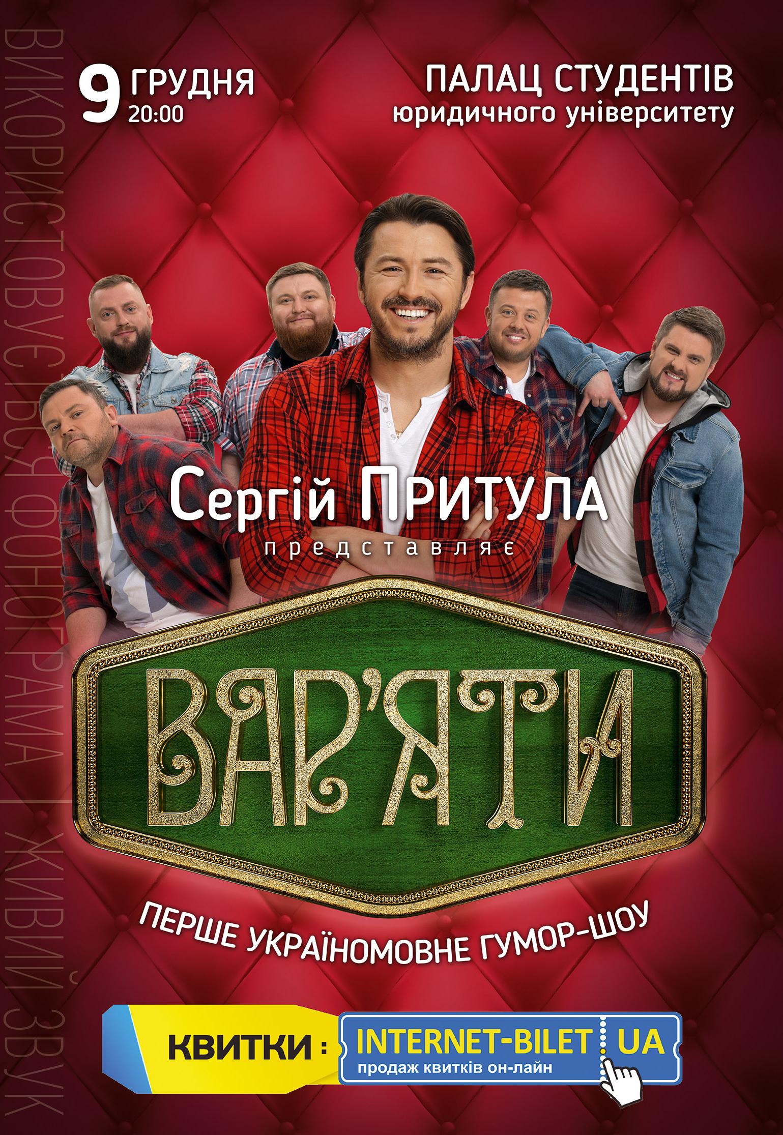 билет на концерт бибера фото
