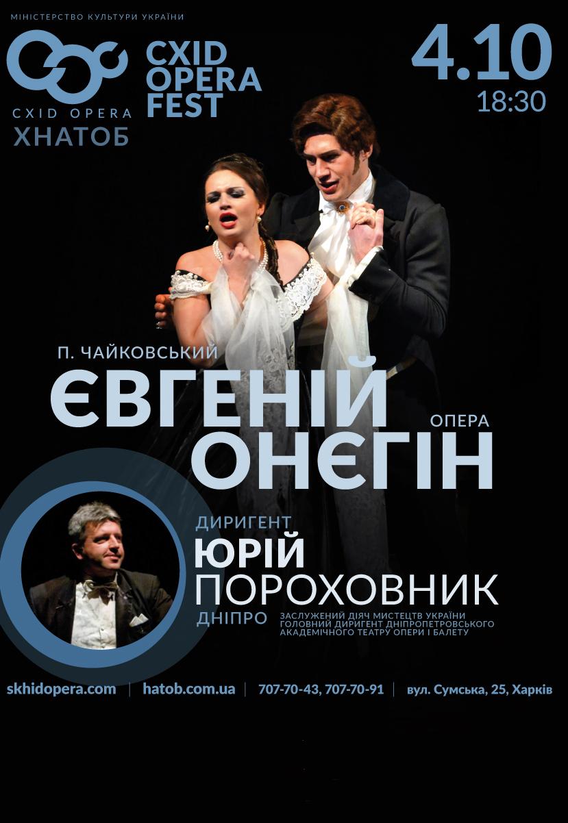 национальный театр в уфе афиша