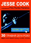 Jesse Cook «Princ Rumba Flamenco» купить билет