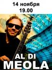 Al di Meola купить билет
