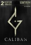 Caliban купить билет
