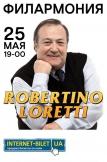 Robertino Loretti купить билет
