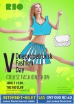 Dnepropetrovsk Fashion Day купить билет