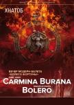 Carmina Burana & Bolero (Колесо фортуны) купить билет