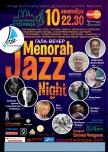 Menorah Jazz Night купить билет