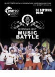 Вокальное шоу «Музыкальный Battle» купить билет