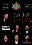 Stand Up show купить билет