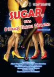 Sugar, або В джазі тільки дівчата купить билет