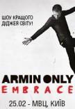 Armin Only Embrace (Armin van Buuren)