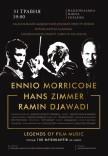 "Оркестр ""Lords of the sound"". Хіти Ennio Morricone, Hans Zimmer, Ramin Djawadi"