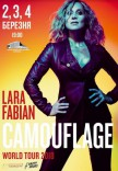 Лара Фабіан Camouflage World Tour 2018