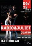 "Балет ""Radio&Juliet. Quatro."""