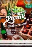 """Фестиваль """"Oktoberfest"""""""