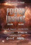 Power Of Ukraine