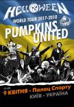Helloween. Pumpkins United World Tour