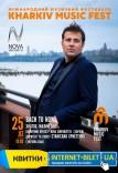 KharkivMusicFest Концерт оркестра «Новая симфониетта»