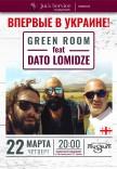 Dato Lomidze feat Green Room