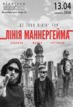 ЛІНІЯ МАННЕРГЕЙМА ЖАДАН & КАДАНОВ ТУРЧИН