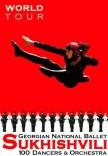 Национальный Балет Грузии «СУХИШВИЛИ»
