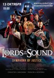 LORDS OF THE SOUND - «Symphony of justice»