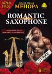 Romantic SAXOPHONE (7.10)