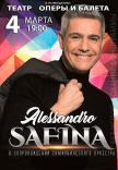 Алессандро Сафина.30-летний творческий юбилей.