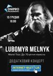 Любомир Мельник. Дополнительный концерт к 70-летию пианиста!