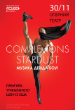 COMPLEXIONS STARDUST