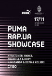 PUMA RAP.UA SHOWCASE
