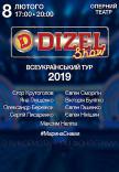 Dizel Show (17:00)