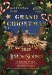 "Lords of the Sound ""GRAND CHRISTMAS 2020"" Святковий концерт!"