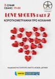«Love Shorts part 2» - короткометражки о любви