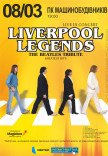 The Beatles Tribute - Liverpool Legends