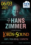 HANS ZIMMER от LORDS OF THE SOUND