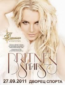 Бритни Спирс. BRITNEY SPEARS (Femme Fatale Tour)