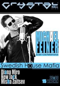 Michael Feiner