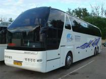 "Автобусный тур на ""Global Gathering"""
