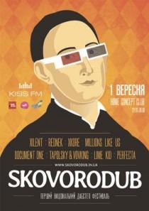 SKOVORODUB Ukrainian Dubstep Festival