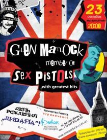 Glen Matlock (Глен Мэтлок из Sex Pistols)