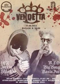 Группа VENDETTA