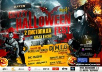 Crazy Halloween fest 2012