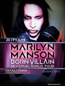 Мэрлин Мэнсон (Marilyn Manson)