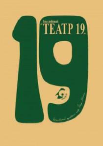 """Театр 19 """"Самый легкий способ бросить курить"""""""