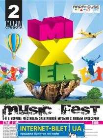 MIXER MUSIC FEST 2013