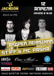 Андрей Леницкий/ St1ff & Mc Pasha