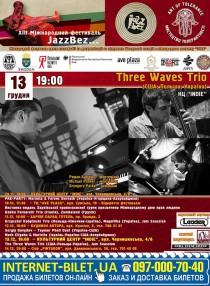 ХІІІ Міжнародний фестиваль Jazz Bez